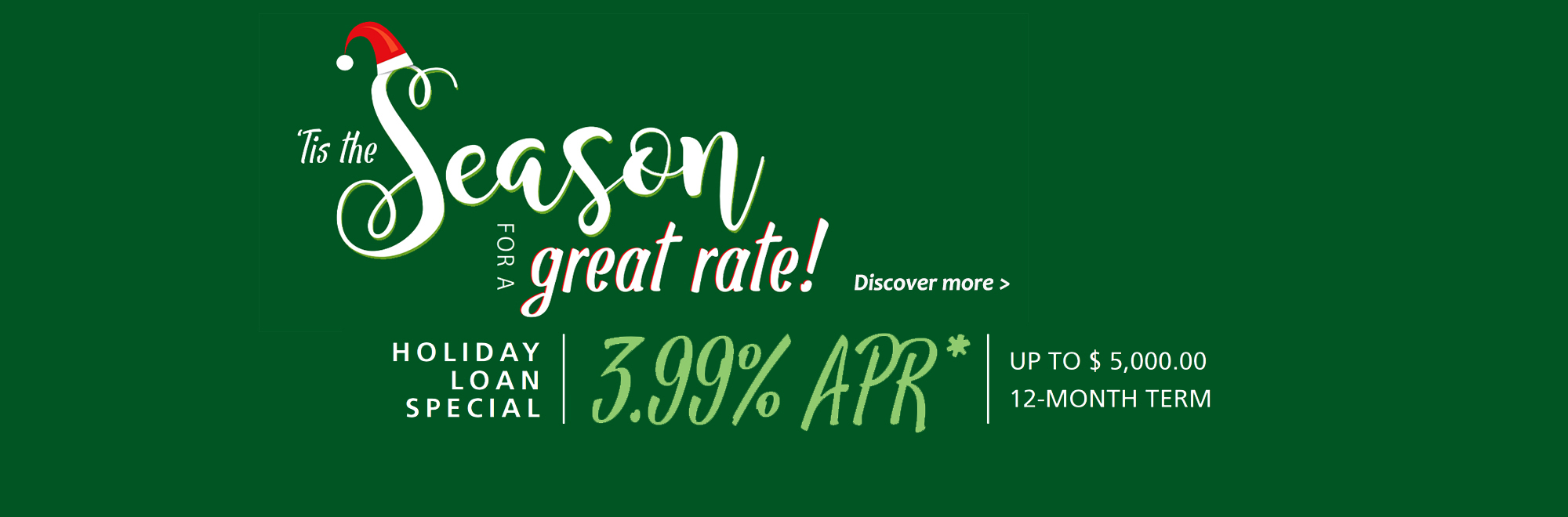 Tis the Season for a Great Rate